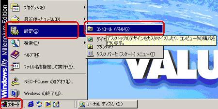 121ware.com > サービス&サポート ...