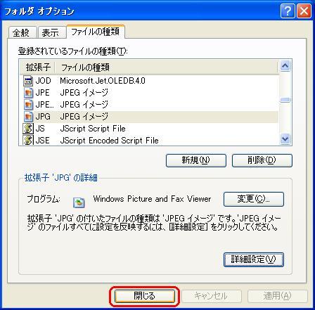 121ware.com > サービス&サポート > Q&A > Q&A …