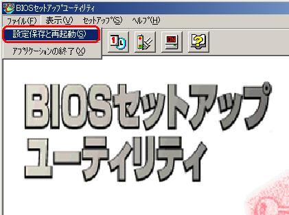 PC98-NXシリーズ」において ...