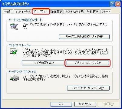 Yamaha ac-xg audio device