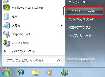 Office   IME - マイクロソフト コミュニティ