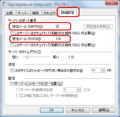 0x800c013e エラー windows メール live id