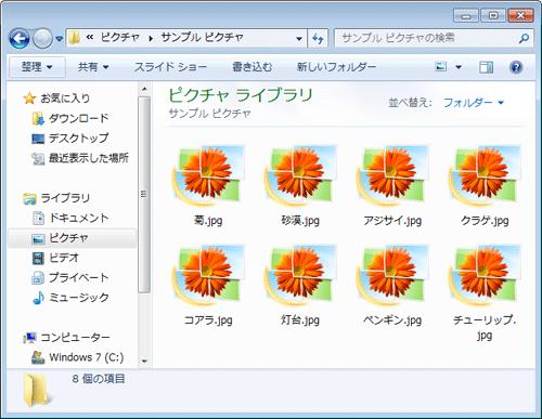 121ware Com サービス サポート Q A Q A番号 012699