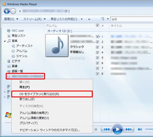 パソコン で cd コピー