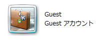 Guestアカウント