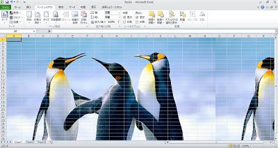 ... でシートに背景を追加する方法 : パソコンから印刷する方法 : 印刷