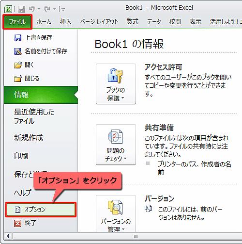 エクセル cm 表示