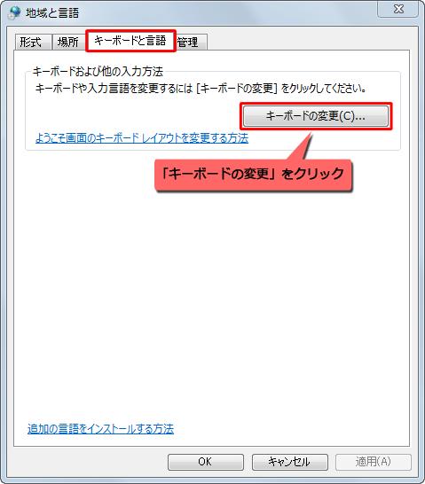日本 語 できない ime 入力