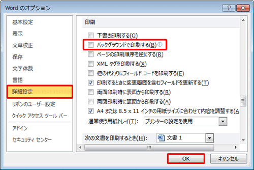 chrome pdf 印刷 切れる