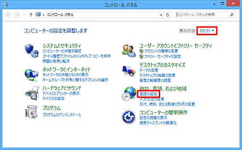 121ware Com サービス サポート Q A Q A番号 014242