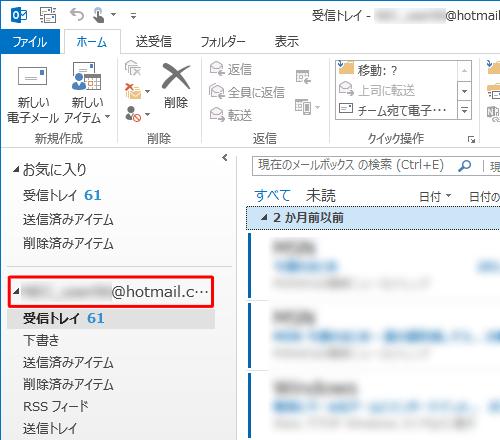送受信メールサーバーへの接続の確認と、設定したメール アドレス宛にテストメールが送信されます