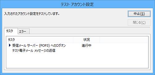 「ファイル」タブをクリックします
