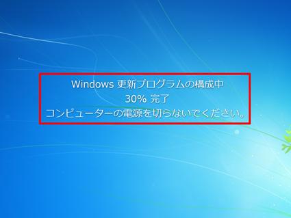 Windows10の更新プログラムのダウンロードが尋常 …