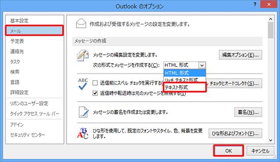 121ware.com > サービス&サポー...