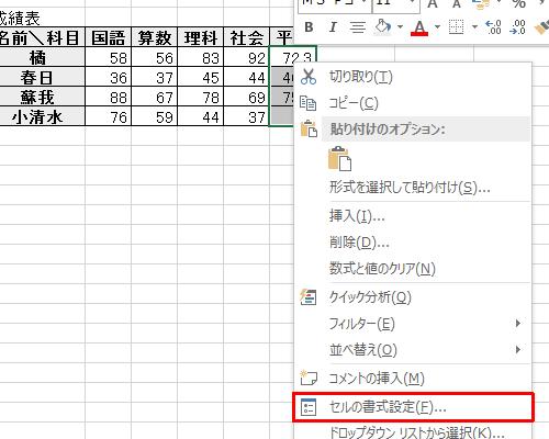 コピー 一太郎 罫線