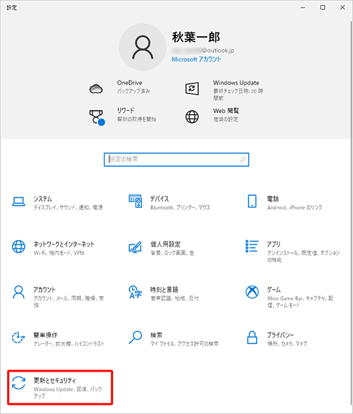 121ware com > サービス&サポート > Q&A > Q&A番号 017982