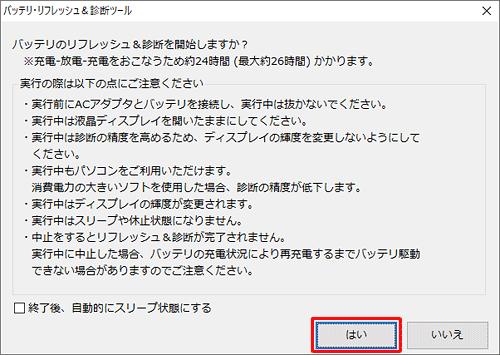 NEC Windows 10ドライバ - ページが見つかりません