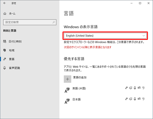 「Clock、Language、and Region」欄から「Add a language」をクリックします