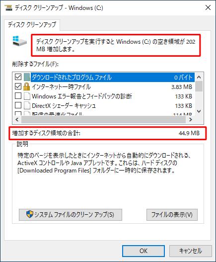 ファイル 配信 の 最適 化