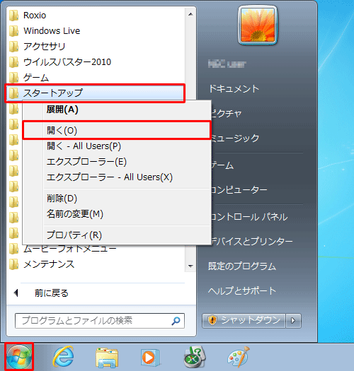Windows 10にアップグレードしたパソコンをWindows 7に戻すと言語 ...