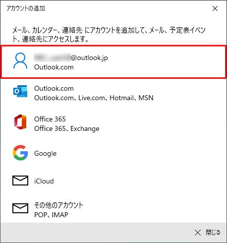 Msn サイン イン