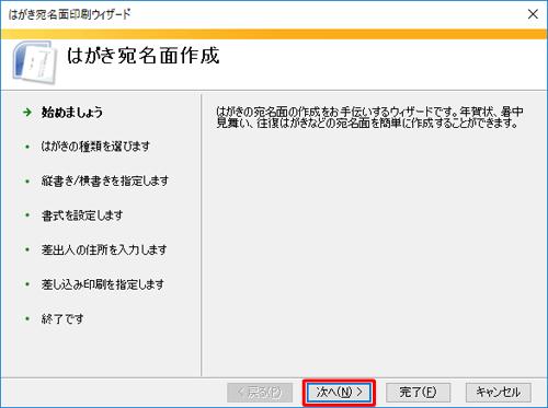 121ware Com サービス サポート Q A Q A番号 019338