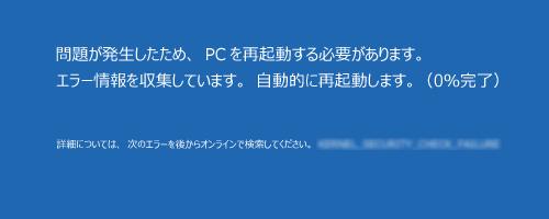 電源 切れ ない windows10 Windows 10の電源メニューに「休止状態」を表示する:Tech