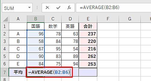 エクセル 計算 式 コピー